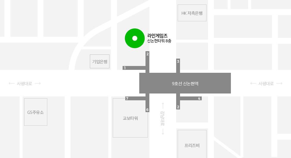 신논현역 2번출구 직진 신논현타워 8층